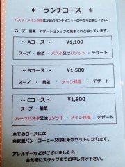 空音~深川カフェ15