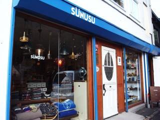 SUNUSU(スヌス)カフェ~旭川カフェ1