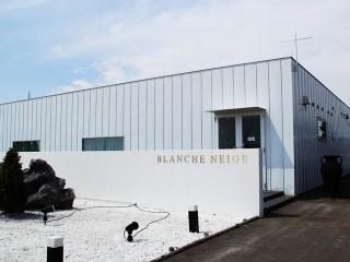 BLANCHE NEIGE(ブランシュネージュ)~深川1