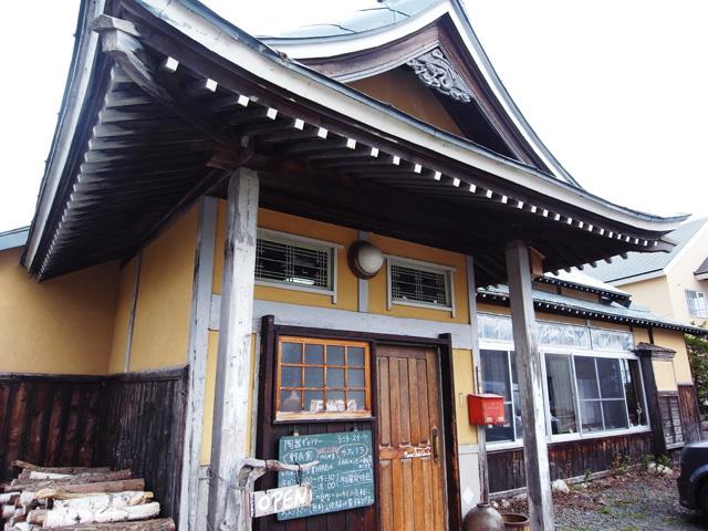 カフェ・ノラ(野良窯)~富良野カフェ01