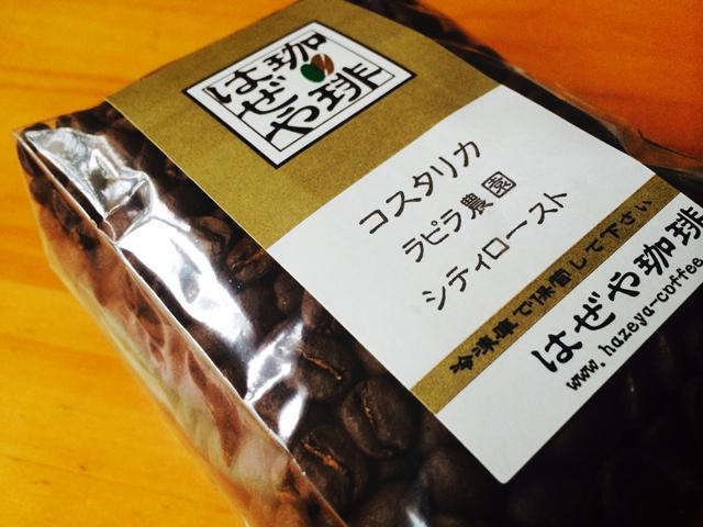 はぜや珈琲~網走カフェ11