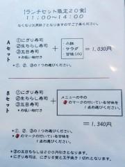 日本茶甘味処あずき~江別カフェ11