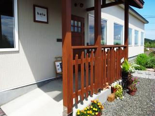 halu cafe~富良野カフェ2