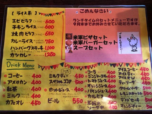 DINO'S(デノーズ)~稚内カフェ6