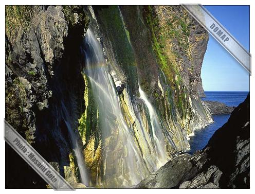 湯の華の滝