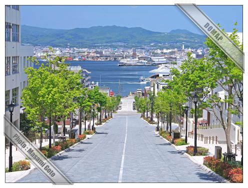 八幡坂~函館