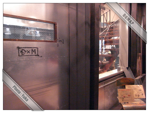 D×M(ディーバイエム)~札幌カフェ