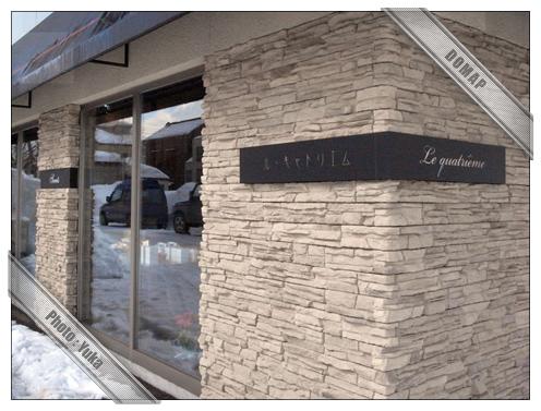 le quatrieme(ル・キャトリエム)運河通り店~小樽カフェ