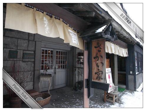さかい家~小樽カフェ