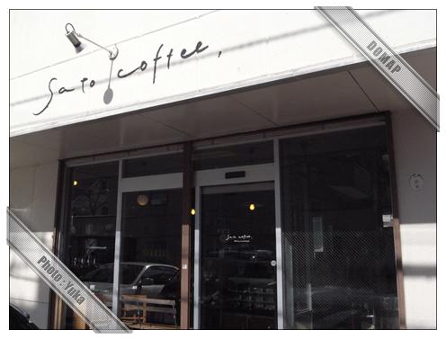 SATO COFFEE(佐藤珈琲)~札幌カフェ