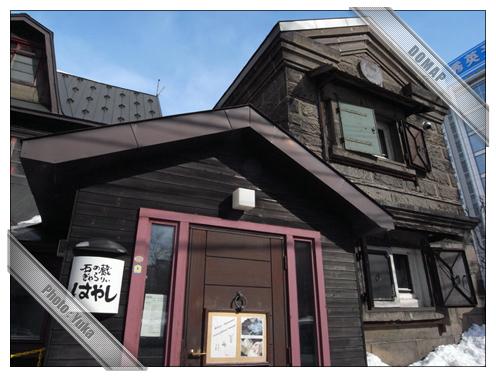 石の蔵ギャラリー はやし~札幌カフェ