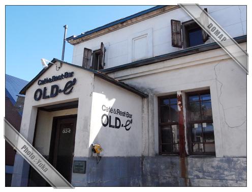 OLD-e#cafe and Rest-Bar(オールドイー)~江別カフェ