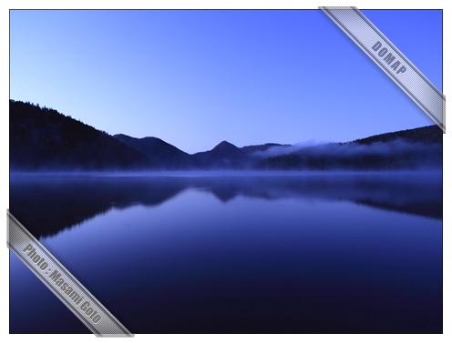 然別湖・大雪山国立公園