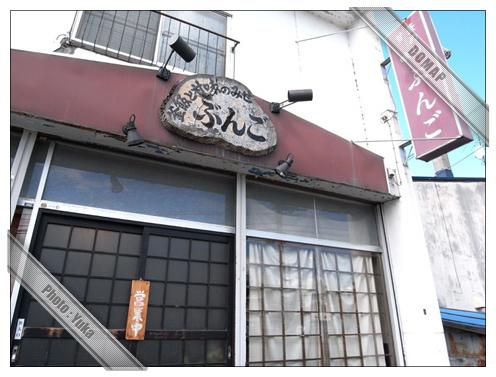 甘味茶屋ぶんご~旭川カフェ