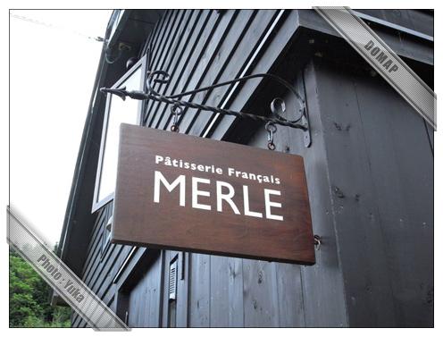 MERLE(メルル)~美瑛カフェ