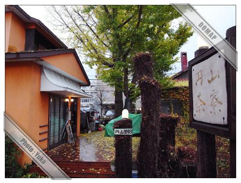 円山茶寮~札幌カフェ