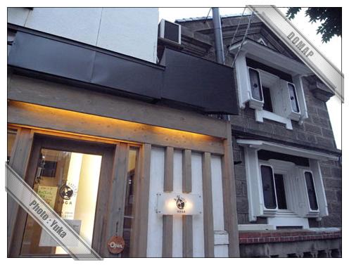 Cafe and Bar ROGA (カフェアンドバー・ロガ)~札幌カフェ