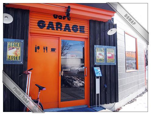 CAFE RESTAURANT GARAGE(カフェレストラン ガレージ)~帯広カフェ