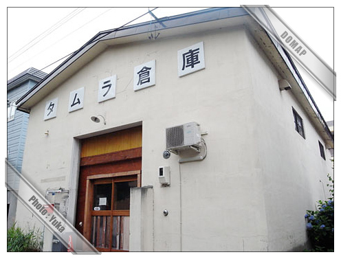 タムラ倉庫~札幌カフェ
