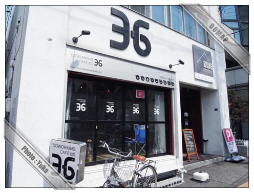 Coworking Cafe 36(コワーキング カフェ サブロク)~札幌カフェ