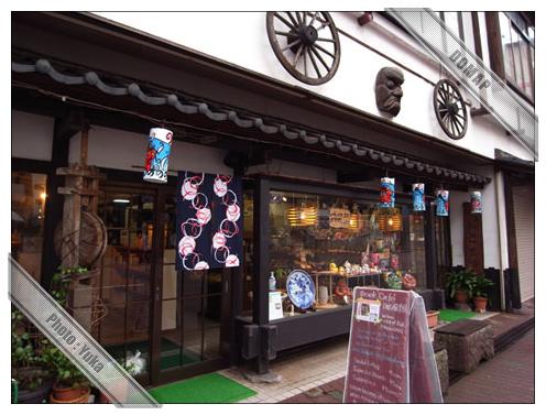 Book Cafe ひかりや~登別カフェ