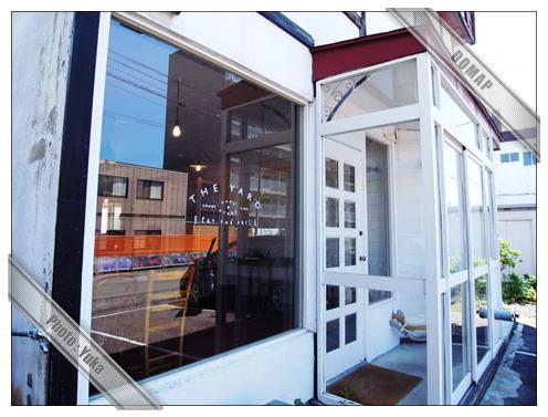 THE YARD~帯広カフェ