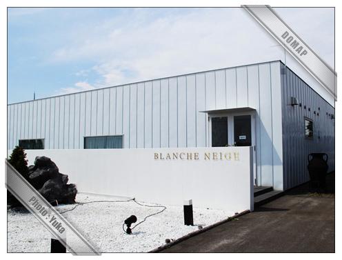 BLANCHE NEIGE(ブランシュネージュ)~深川
