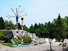 札幌芸術の森美術館~札幌